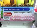 東芝のLED電球と白熱電球の比較展示