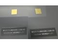 2mm角と0.3mm角の酸化ガリウムを採用した白色LED