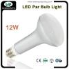LED PARライト電球