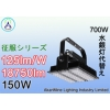 高天井LED水銀灯 省エネ 超軽量設計 150W 125lm/W