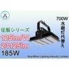 高天井LED水銀灯 超発光効率 軽量設計 安全性アップ 185W