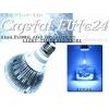 Crystal Elite(クリスタルエリート)24W UVマリン 20000-22000K