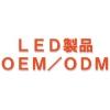 OEM/ODM(カスタム対応品)