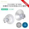 LED工場灯