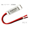 LEDテープライト延長用信号増幅器 リピーター 単色用/RGB用