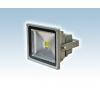 LED 高出力LED投光器 30W