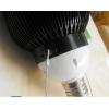 口金E39/40 6400LM  IP65防水 LED電球 MR200-80W 画像