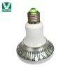 防水型LEDスポットライト
