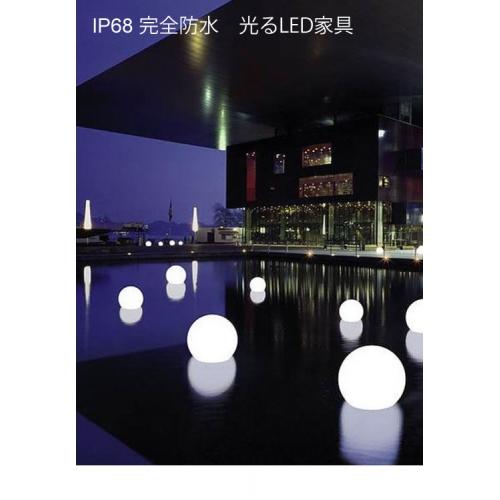 IP68 屋外用ボール型デザインLED照明 IP68-ball-LED