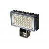 SMD型LED投光器7W