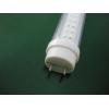 20形 LED直管蛍光灯