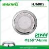 SUS316L SPA・温浴槽内面実装型水中LED照明